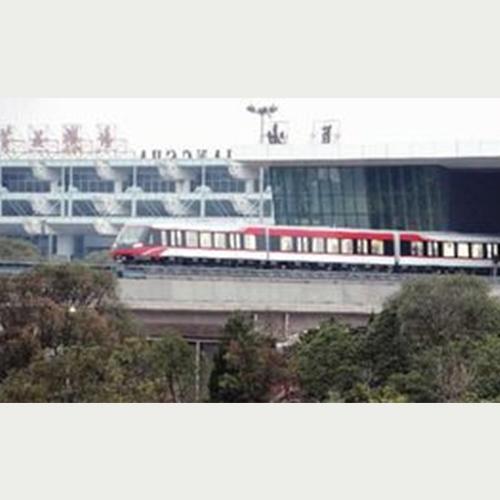长沙轨道交通建设集团悬浮工程