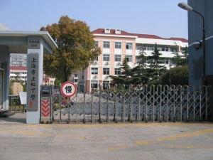 湖南学校门设计的基本原则